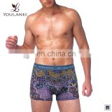 Hot Sale Romantic Boxer Shorts Sexy Sleeping Men Underwear