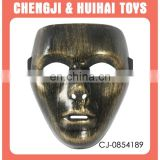 Bronze color party toy plastic carnival mask