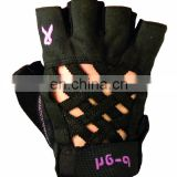 Latest design Women's Fitness gloves Gym Gloves Training Gloves Weight Lifting Gloves