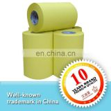 Guanguo hot fix cloth tape jumbo roll for latest blouse neck designs images