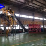3-70 t/h bb fertilizer production line