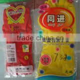 latex gloves, household gloves, factory direct and good price
