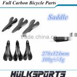 New arrival original brand Sports Carbon Bicycle Sadles For Men and Women Road and Mountain Bike Saddles Bike Seats