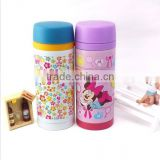 Vacuum flask 300ml laser 18/8 stainless steel double wall water bottle from Shenzhen Mlife