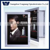 "24"" x 36"" Single Side Lockable led light box, Outdoor scrolling advertising Light Box with lock, waterproof led light box"