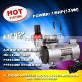 Hot selling economical 1/6Hp portable airbrush mini-compressor AS18-2