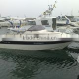 waterwish QD 20.5 cabin cruiser speed fishing boat