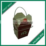 PORTABLE MEAT PACKING BOX BEEF PACKING BOX