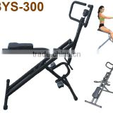 hot sales total crunch machine for body building