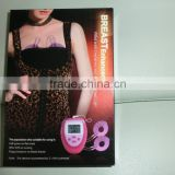breast enhancement pad