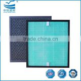 Cold catalyst anti-bacterial air filter media