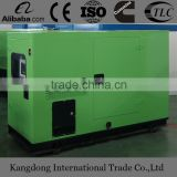 Hot!!!50KW Super silent diesel electric generator set                                                                         Quality Choice