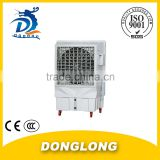 DL HOT SALE CCC CE ELECTRICAL AIR CONDITION MACHINE ELECTRICAL AIR COOLER TYPE ROOM USE AIR COOLER