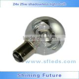 Single hole shadowless light bulb lamp medical instrument bulb 24V 25W Ba15d 500Hrs surgical shadowless operation lamp