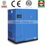 Atlas Copco (Bolaite)8bar cement silo air compressor