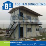 Light Steel Frame Modular Home On Sale
