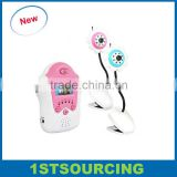 Flower Design 1.5 inch TFT LCD 2.4G Wireless Baby Monitor Night Vision pixels 628 X 582 (PAL) AV Out
