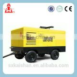 LGCY-KAISHAN LGCY-26/25 1560m3/h, 25ba diving portable portable air breathing compressor