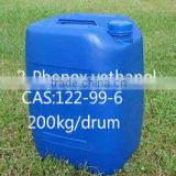 Inquiry about 2-Phenoxyethanol CAS:122-99-6