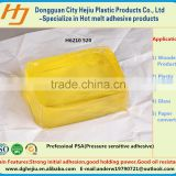 Strong adhesion Clear PSA(pressure sensitive adhesive) glue block for paper packing label&tag