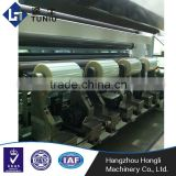 BOPP plastic film processing machinery high precision laminating film split slitter machine