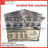Smokeless Stainless Steel Fish Barbecue machine with factory price/fish roasting grill machine
