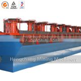 Mining Equipment Copper Ore Flotation Separator