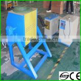IGBT small induction melting furnace for metal scrap