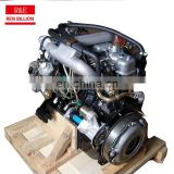 4JB1/4JB1T water cooled engine diesel, 4-cylinder diesel engine for sale