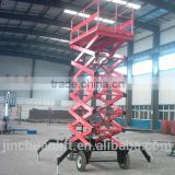 1.35~12m, 0.3 ton battery powered scissor lift platform /motorcycle lift /hydraulic arm lift platform