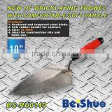 BS-RU0140 comfortable Handle Bricklaying Trowel Forged Brick Trowel Used For Building