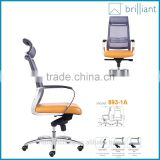 893-1A Adjustable Ergonomic Mesh high backrest with leather seat Computer Office chair Task Chair Metal Base with headrest