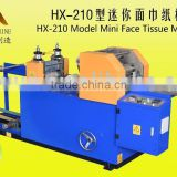 Face Tissue Machine(pocket tissue machine)(handkerchief paper machine)