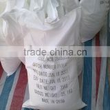 monosodium phosphate food grade MSP