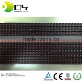 mono color red green white yellow blue p10 outdoor single color outdoor led display module