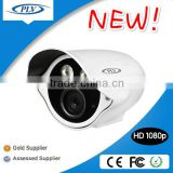 New products 1080p ir waterproof outdoor use HD SDI camera Panasonic cctv camera chip