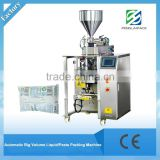 CE approved trade assurance automatic drinking water sachet filling packing machine factory price