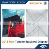 Aluminum X Frame Tension Fabric Display for Tradeshow