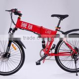 2015 SAILI MOTOR buy electric bike in china