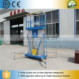 12m 200KG double masts home elevator/movable man lift/cleaning equipment/aluminum indoor home lift
