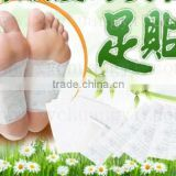 New product from china market ,a natrual herb ,wholesale best quality detox foot patch