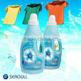 2013 The popular and nice raw material fragrance for bulk liquid laundry detergent and natural fabric safterner detegent