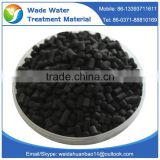 [here} Coal column activated carbon for industrial water purification with best price in China