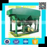 High Efficient Gravity Separation Equipment Jig Separator ,Barite Saw-tooth Wave Jig