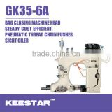 Keestar GK35-6A Single Needle Double Thread Chain Stitch Automatic Bag Closing Machine Head