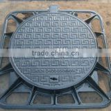 Round Ductile iron drainage gully drain cast iron manhole cover and frame grating EN124 B125 C250 D400