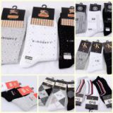 Ralph Lauren sock/polo sock/prada sock/Tommy sock/Angry Birds Short Sock/Armani short sock/Boss short sock/burberry short sock