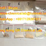 u480 u48800 powder strong supplier(joanna-chemicallab@hotmail.com)