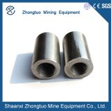 Factory Price High Quality Construction Material Rebar Coupler