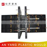 Best Selling Excellent Material Custom Plastic Formwork